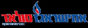 amisragaz-logo1